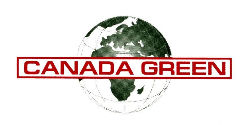 Газонная трава КАНАДА ГРИН . Canada Green Grass Seed