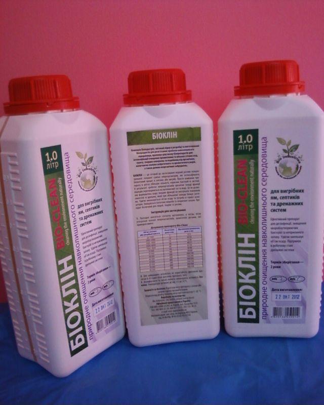 Биопрепарат Биоклин для выгребных ям, септиков и дренажа.