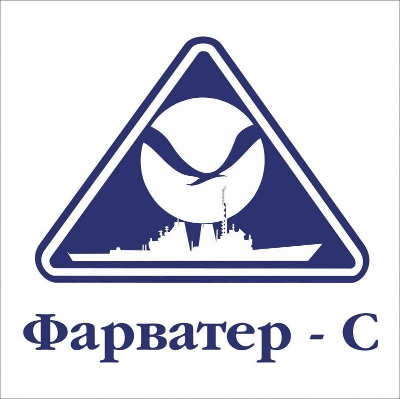 Поставка и продажа  судового оборудования и ЗИПа к нему.