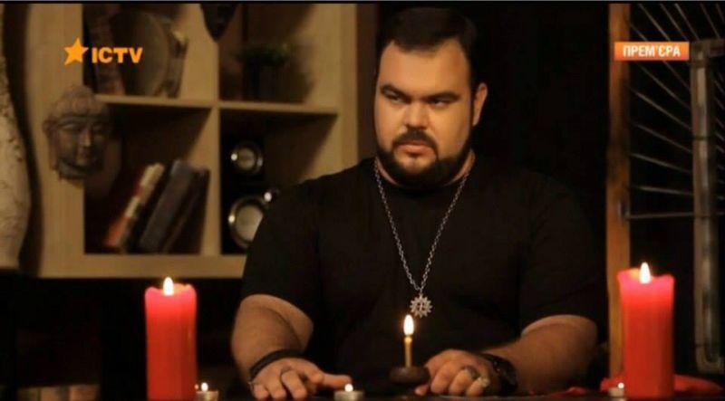 Практикующий маг, колдун Сергей Кобзарь проводит личный прием