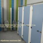 Steelka фурнитура для установки и монтажа туалетных и душевых разделительных перегородок, сталь