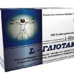 БАД для мозговой деятельности - L-глютамин №50