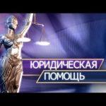 Уменьшение банковских штрафов и пеней, судебные споры с банками