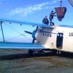 Услуги авиакомпании по внесению аммиачной селитры