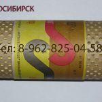 Фильтр Реготмас 605Г-1-06