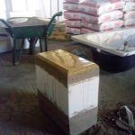 Бизнес в мире строительство производство 4х.сл.теплоблоков