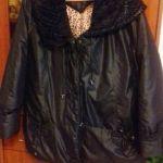 продаю куртку зима