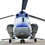 Авиауслуги по внесению минудобрений