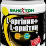 Купить Аргинин Ванситон L-Аргинин, L-Орнитин