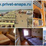 Лучший песчаный пляж Черного моря! Витязево, Анапа!