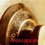 Вскрытие замков в Минске OPEN-LOCK
