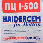 Цемент фасованный М500 Д20