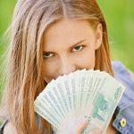 деньги наличными за один день