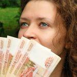 деньги под процент наличными в руки