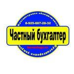 Главного бухгалтера работу ищу в Москве