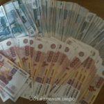 Кредит под залог недвижимости в москве и мо