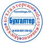 Подготовка отчетности в юго-западном округе Москве