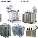 Покупаем трансформаторы ТМ, ТМГ, ТМЗ б|у в рабочем состоянии, с хранения мощностью до 1000 кВа