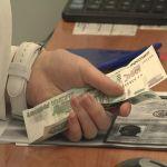получение денег гарантированно
