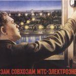 Трансформатор ТМ- 630 кВа