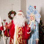 Заказать Деда Мороза и Снегурочку в Солнечногорске, Зеленограде