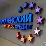 Займ - деньги под залог автомобиля Москва