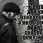 Услуги Частного  Детектива  Нижнекамск