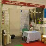Нетканые материалы для различных отраслей промышленности