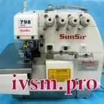 Оверлок пятиниточный SunSir SS-B798-516M2-35