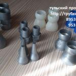 Гибкие пластиковые шарнирные трубки для подачи охлаждения для станков от Российского производите