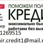 Поможем взять до 3 миллионов рублей.