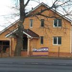 Продается дом 170 кв. м. Новая Москва деревня Шаганино 20 км от МКАД Калужское ш