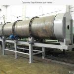 Продам сушильные барабаны и линии гранулирования ОГМ-1,5.