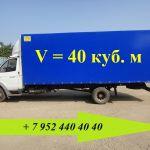 Удлинение рамы Валдай до 7.5 м фургон