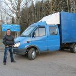 Перевезти домашние вещи в Белоруссию, газель фургон фермер