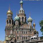 Стоковая фотография Санкт-Петербурга