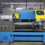 Станки токарные 16к20, 16к25 в Туле и Москве после капитального ремонта с заводскими нормами точ