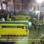 Завод по капитальному ремонту гильотинных ножниц для листового металла продаёт станки СТД-9, Н31