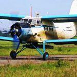 Внесение азотных удобрений Ми-2, Ан-2
